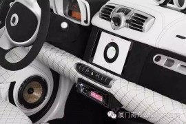 车载iPad系列之二十一: iPad mini for Benz smart