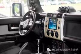 车载iPad系列之二十三:丰田FJ酷路泽